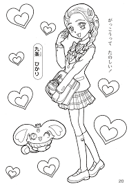 pretty cure max heart coloring book photo shared by friedrick651