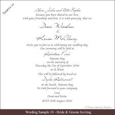Wedding Invitation Wording From Bride And Groom Sample Wedding Invitation Wording Badbrya Com