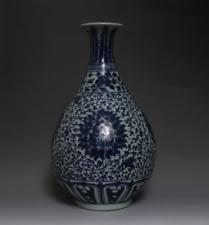 Expensive Vase Brands Collectible Vases Ebay