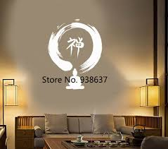 chambre bouddha amovible vinyle decal salon home decor enso cercle bouddha
