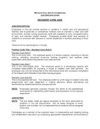 Respite Worker Cover Letter Care Aide Cover Letter Resume Templates