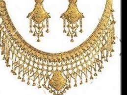 gold new necklace images New stylish gold necklaces models jpg