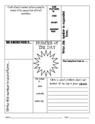 number of the day daily math worksheet 3rd 8th grade by jessica