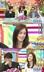 Kim Tae Hee bi fan Nhat tan cong
