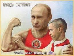 Obama Putin Meme - putin obama