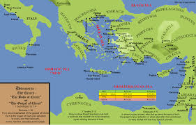 Biblical Map Image Result For Famous Bible Locations Bible Pinterest