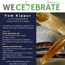 yom jippur yom kippur 2017 the kollel