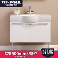 Floor Bathroom Cabinet by Kohler Bathroom Cabinet Combination Oufu 900mm1200mm Floor Benevola