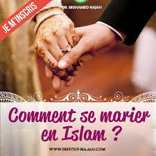mariage en islam éducation islamique module 8 comment se marier en islam