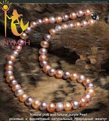 natural pink pearl necklace images Pink and purple natural pearl jewelry big 10 11 mm collar necklace jpg