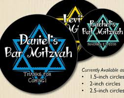 bar mitzvah favors bar mitzvah favors etsy