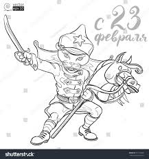 army coloring book vector kitten suit red army cavalry stock vector 577169068