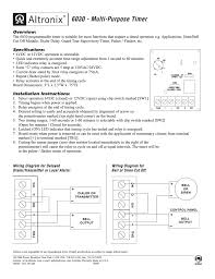altronix relay wiring diagram 2005 ford escape fuse panel diagram