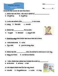 sheila rae isn u0027t afraid of anything this 12 question worksheet