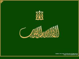 Islam Flag Desktop Themes Wallpaper
