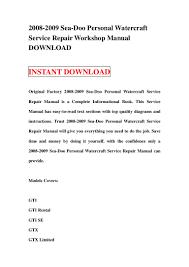2008 2009 sea doo personal watercraft service repair workshop manual u2026