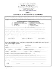 certification application form professional resumes example online