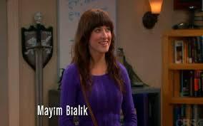 Big Bang Theory Birthday Meme - leonard hofstadter the big bang theory wiki fandom powered by