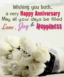 wedding wishes meme dgreetings happy anniversary and in