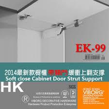 Kitchen Cabinet Lift Viborg Top Quality Soft Kitchen Cabinet Cupboard Door Lift