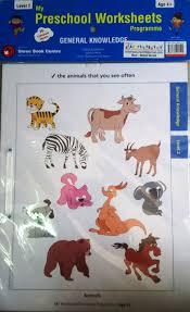 buy my preschool worksheets phonics general knowledge and socio
