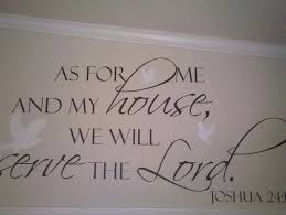 and house serve lord wall decals trading phrases customer photo vinyl colors