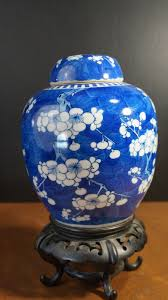 Ginger Jar Vase Vintage Chinese Blue White Porcelain Ceramic Prunus Ginger Jar