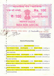 Business Partnership Sample Letter by Partnership Deed Format Indiafilings Document Center
