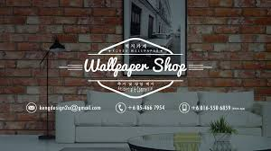 ipoh wallpaper shop residential u0026 commercial wallpaper company in