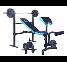 argos gym bench men s health folding workout bench with 35kg weights 99 99