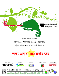 bangladesh u2014 international biology olympiad