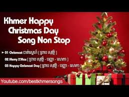 khmer happy merry song non stop 2014 new khmer song 2014