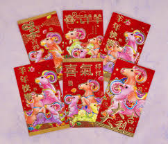 new years envelopes 6 year of the sheep envelopes arts crafts new