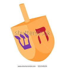 hanukkah dreidels vector illustration hanukkah dreidel letters hebrew stock vector