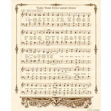 turn your eyes upon jesus hymn art custom christian home decor