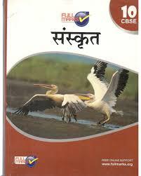 buy cbse ncert guides for 10 class full marks and shri balaji