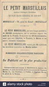 stock bureau maroc le petit marseillais stock photos le petit marseillais stock