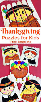 thanksgiving preschool activities diy thanksgiving puzzles free