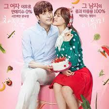 dramafire cannot open my secret romance dramafire com korean photos pinterest