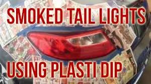 Plasti Dip Smoke Tail Lights Cheap Smoke Lights Find Smoke Lights Deals On Line At Alibaba Com