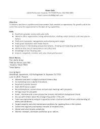 sample resume for leasing consultant cover letter for leasing