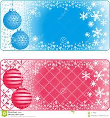 Christmas Invitation Card 123 Christmas Cards Free Christmas Lights Decoration