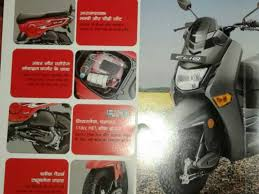 Honda Rugged Scooter Honda Cliq Scooter Launched At Rs 42 499 Zigwheels