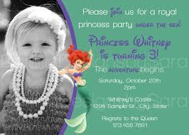princess ariel birthday invitations