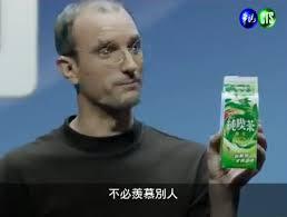 Steve Jobs Meme - steve jobs look alike sells taiwanese tea video redmond pie