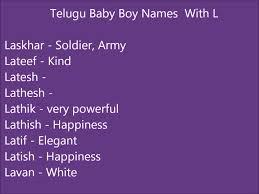 hindu l telugu baby boy names with l