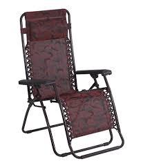 Rocking Chair Online Nilkamal Frolic Easy Chair Buy Nilkamal Frolic Easy Chair Online