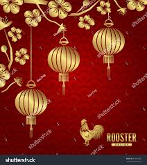 happy oriental card chinese new year stock vector 533522656