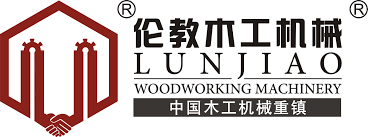 Woodworking Machinery Suppliers Association Limited by Beijing Woodwork Fair 2016 Join Hands With Renowned Exhibitors To