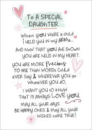 daughter birthday card inspired words daughter female